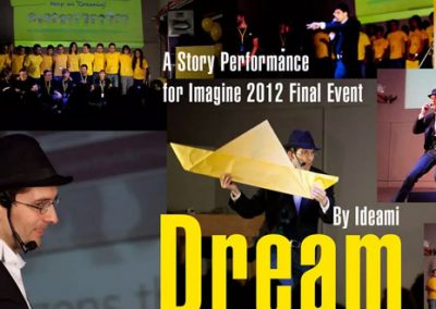 Dream | An Ideami Performance
